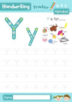 Y字の大文字と小文字のトレース練習ワークシート
