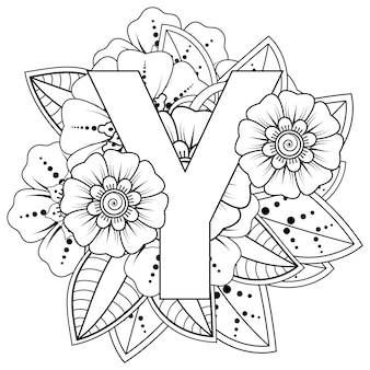 Letter y with mehndi flower decorative ornament in ethnic oriental style coloring book page