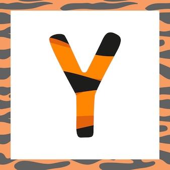 Буква y с изображением тигра, праздничный шрифт и рамка из оранжевого с черными полосами, символ алфавита для ...