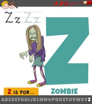 漫画のゾンビのキャラクターとアルファベットからの文字z