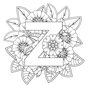 Letter z with mehndi flower decorative ornament in ethnic oriental style coloring book page