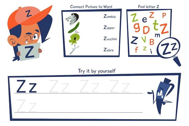 Letter z worksheet template