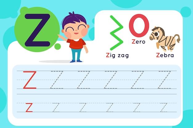 ジグザグとゼロの文字zワークシート 無料ベクター