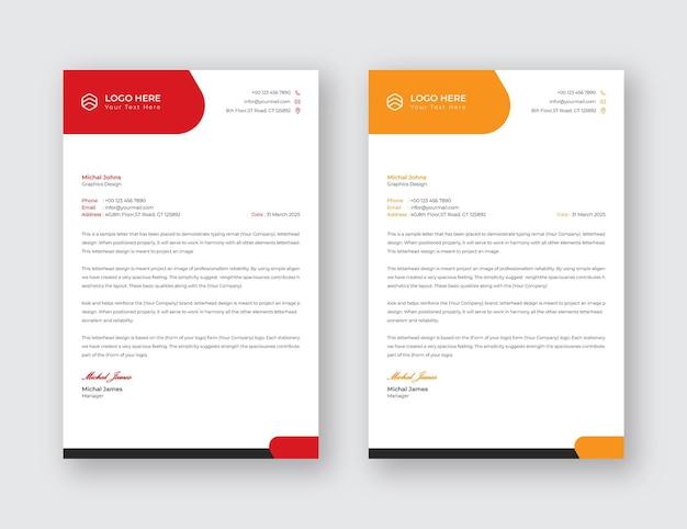Letterhead template  flat style vector design