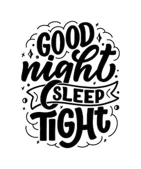 睡眠とおやすみについてのレタリング