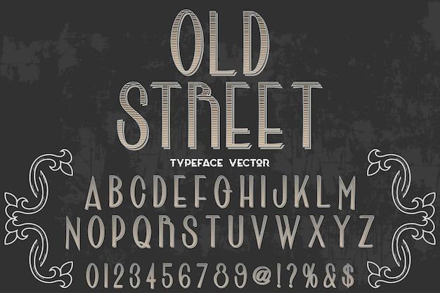 レタリングアルファベットフォントデザインオールドストリート