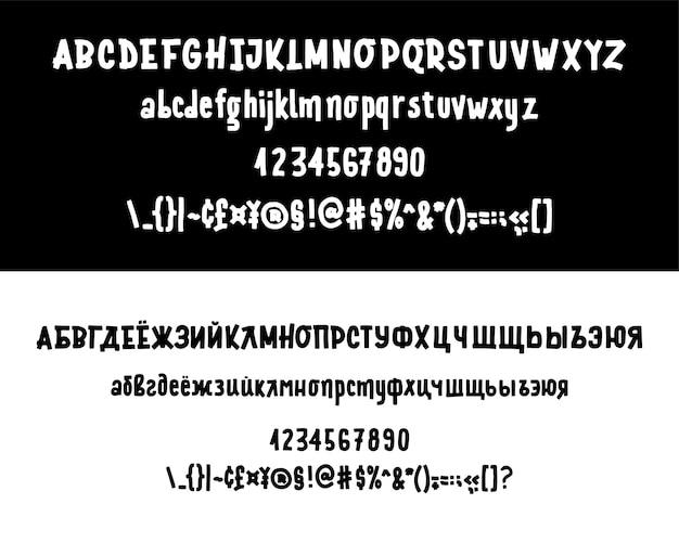 Lettering alphabet latin and cyrillic cursive font Premium Vector