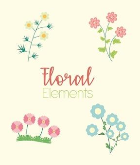 レタリングと4つの花の庭の平らな要素