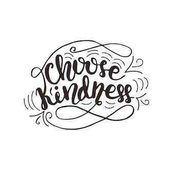 Надпись выберите доброту. векторные иллюстрации.