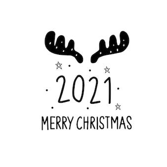 レタリング落書きクリスマス挨拶