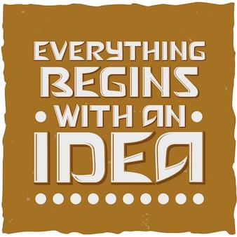 레터링 : 모든 것은 아이디어에서 시작됩니다.