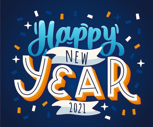 새해 복 많이 받으세요 2021 레터링