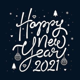 明けましておめでとうございます2021年のレタリング