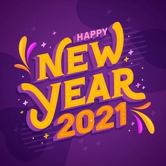Надпись с новым годом 2021