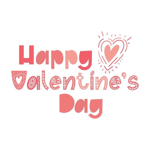 幸せなバレンタインデーのレタリング。花飾り付きのスカンジナビアスタイルのピンクのタイポグラフィ。ベクトルイラスト。