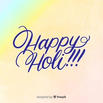 Lettering holi background