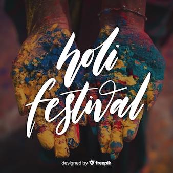 Lettering  holi festival