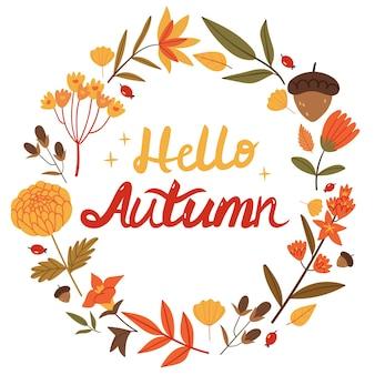 秋の花輪のレタリング森の植物本のイラスト秋