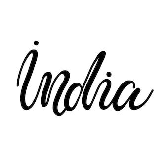 Письмо индии. векторные иллюстрации.