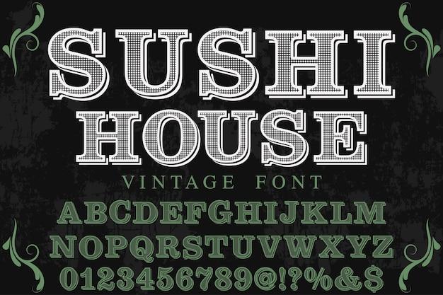 Надпись дизайн этикетки суши-хаус