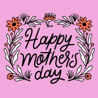 Scritte per la festa della mamma con fiori e foglie
