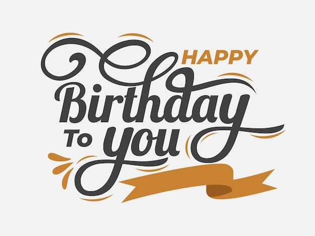 골드 리본으로 생일 축하 레터링