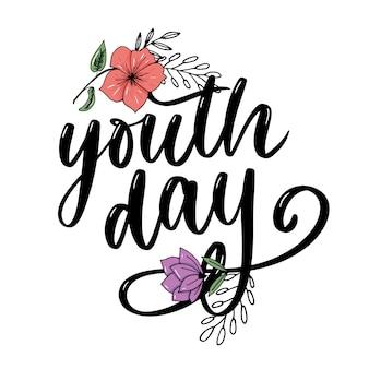 Надпись международного дня молодежи