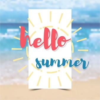 여름 배경에 글자