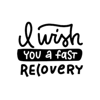 Lettering phrase i wish you a fast recovery