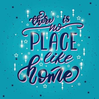 家に関するフレーズ付きレターポスター