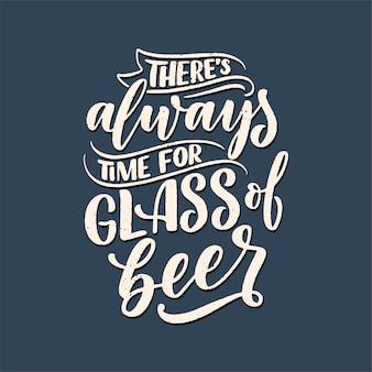 Надпись плакат с цитатой о пиве в винтажном стиле Premium векторы
