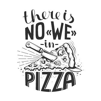 Надпись цитатой пиццы
