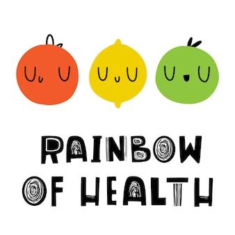 健康の虹をレタリング