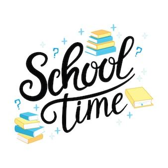 흰색 바탕에 레터링 학교입니다. 학교 책에 비문이 있는 손으로 그린 스케치 낙서. 평면 스타일의 벡터 일러스트 레이 션의 디자인 요소