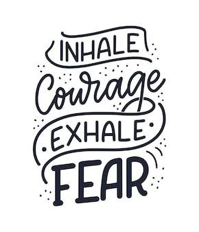 Надпись слоган о терапии психическое здоровье забавная цитата для блога