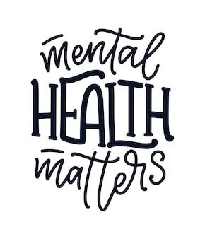 Надпись лозунг о терапии. психическое здоровье. смешная цитата