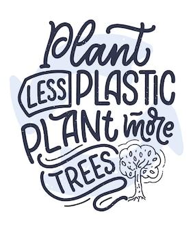 Надпись слоган о переработке отходов. концепция природы, основанная на сокращении отходов и использовании продуктов многократного использования.