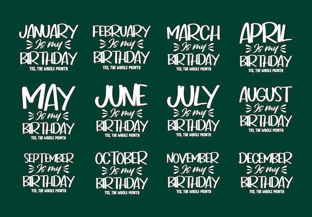 생일 축하 디자인을 위한 레터링 슬로건은 티셔츠와 상품 타이포그래피 번들을 인용합니다.