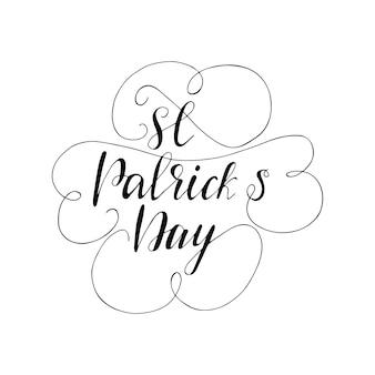 Lettering st. patrick's day. vector illustration.