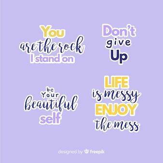 Надпись наклейки с мотивационной цитатой