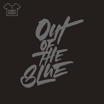 티셔츠, 가방, 머그에 인쇄하기 위해 검정색 배경에 파란색으로 된 레터링 스타일 문구. 벡터 일러스트 레이 션.