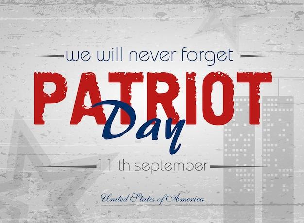 レタリング。愛国者の日のベクトルイラスト。 9月11日。ポスター、カード、バナー、テンプレート