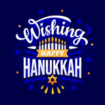 Lettering of wishing happy hanukkah