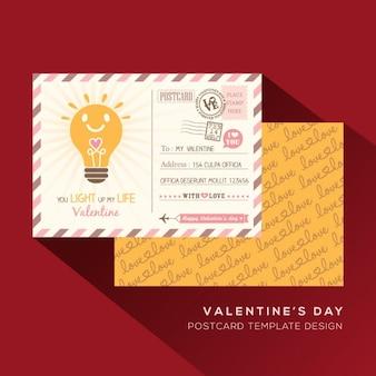 Симпатичные валентина открытки дизайн приглашение