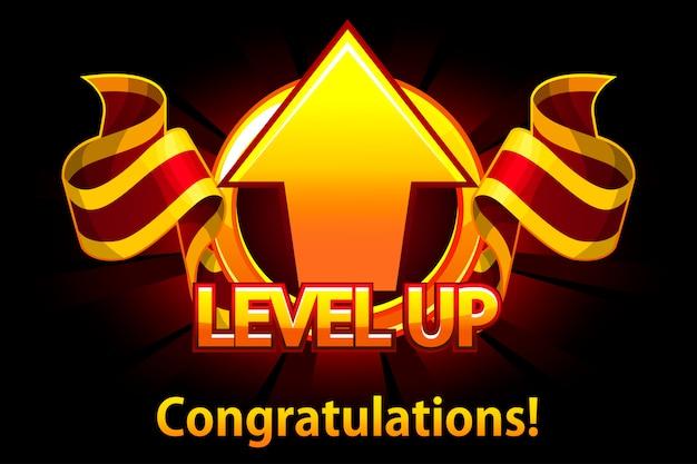 레벨 업 아이콘, 게임 화면. 화살표와 빨간색 수상 리본 그림입니다. 2d 게임을 구축하기위한 그래픽 사용자 인터페이스 gui. 캐주얼 게임. 모바일 또는 웹 게임에서 사용할 수 있습니다.
