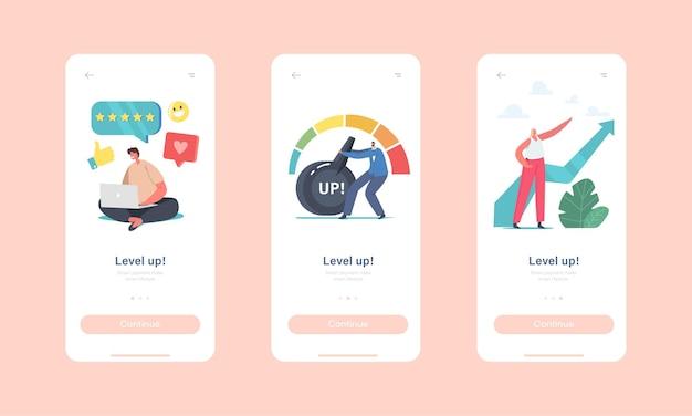 モバイルアプリページのオンボード画面テンプレートをレベルアップします。ビジネスキャラクターは、レベルの品質、顧客の評価率、作業効率のソリューション管理の概念を向上させます。漫画の人々のベクトル図