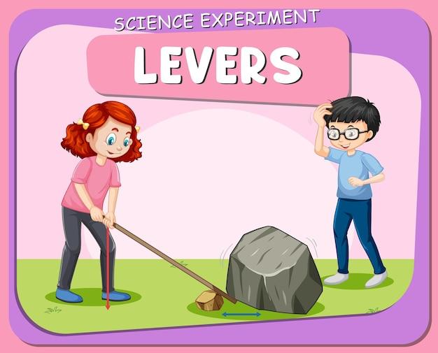 子供キャラクターとレバー科学実験ポスター
