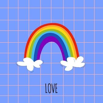 Лгбт-открытка с радугой на день рождения в трендовом стиле