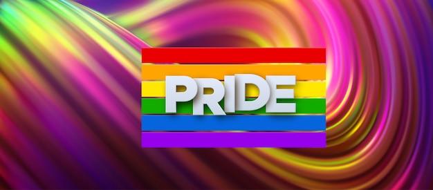 Флаг гордости лгбт, радужный флаг фон. разноцветное движение за мир. оригинальный символ цвета. современный красочный поток плакат. форма волны жидкая в предпосылке голубого цвета.