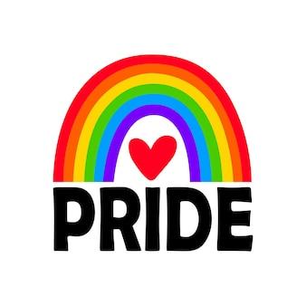 Гордость лгбт. гей-парад. радужный флаг. цитата вектор lgbtq, изолированные на белом фоне. лесбиянки, бисексуалы, трансгендеры.